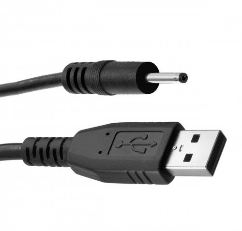 Multi Function Rechargeable Stroker USB Charger